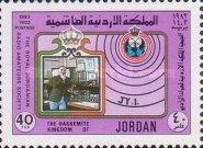 [Royal Jordanian Radio Amateurs Society, type VL2]
