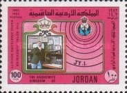 [Royal Jordanian Radio Amateurs Society, type VL4]