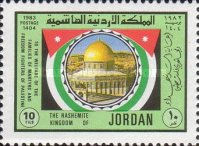 [Palestinian Solidarity, type WC]