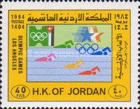 [Olympic Games - Los Angeles, USA, type WO]