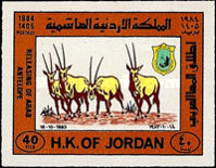 [Release of Antelope in Jordan, type WZ]