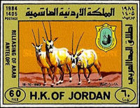 [Release of Antelope in Jordan, type XA]