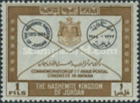 [The First Arab Postal Congress - Amman, type XBE]