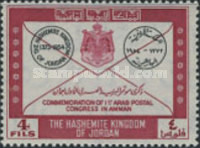 [The First Arab Postal Congress - Amman, type XBE1]