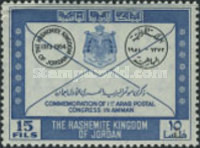 [The First Arab Postal Congress - Amman, type XBE2]