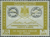 [The First Arab Postal Congress - Amman, type XBE3]