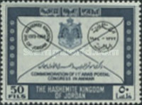 [The First Arab Postal Congress - Amman, type XBE4]