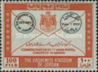 [The First Arab Postal Congress - Amman, type XBE5]