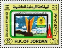 [Jordanian Universities, type XD]