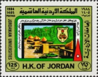 [Jordanian Universities, type XE]
