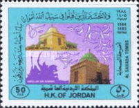 [Al Sahaba Tombs, type XI]
