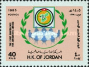 [The 1st Jordanians Abroad Conference, type XS]
