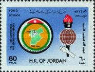 [The 1st Jordanians Abroad Conference, type XT]