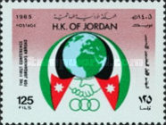 [The 1st Jordanians Abroad Conference, type XU]