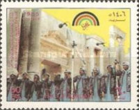 [The 5th Anniversary of Jerash Festival, type YN]