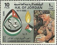 [The 50th Anniversary of the Birth of King Hussein, type YQ]