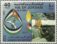 [The 50th Anniversary of the Birth of King Hussein, type YS]