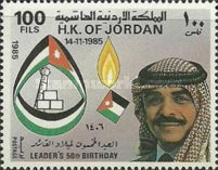 [The 50th Anniversary of the Birth of King Hussein, type YU]