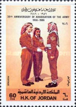 [The 30th Anniversary of Arabization of Jordanian Army, Typ ZC]
