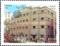 [The 35th Anniversary of Arab Postal Union, Typ ZP]