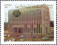 [The 35th Anniversary of Arab Postal Union, Typ ZQ]
