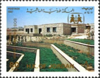 [S.O.S. Childrens' Village, Amman, Typ ZU]