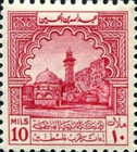 [Aid for Palestine - Buildings, type B]