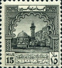 [Aid for Palestine - Buildings, type B1]