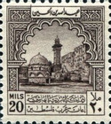 [Aid for Palestine - Buildings, type B2]