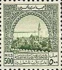 [Aid for Palestine - Buildings, type C2]