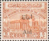 [Aid for Palestine -  Jordan Revenue Stamps Overprinted