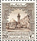[Aid for Palestine - Buildings, New Currency, Typ F3]