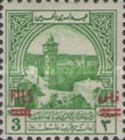 [Aid for Palestine - Jordan Postal Tax Stamps of 1947 Surcharged with New Currency, type G1]