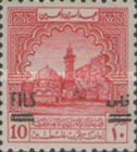 [Aid for Palestine - Jordan Postal Tax Stamps of 1947 Surcharged with New Currency, type G2]
