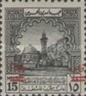 [Aid for Palestine - Jordan Postal Tax Stamps of 1947 Surcharged with New Currency, type G3]