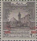 [Aid for Palestine - Jordan Postal Tax Stamps of 1947 Surcharged with New Currency, type G4]