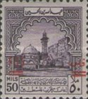 [Aid for Palestine - Jordan Postal Tax Stamps of 1947 Surcharged with New Currency, type G5]