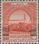 [Aid for Palestine - Jordan Postal Tax Stamps of 1947 Surcharged with New Currency, type G6]