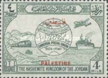 [The 75th Anniversary of UPU - Jordan Postage Stamps of 1949 Overprinted