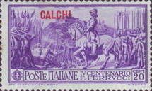 """[Italian Occupation- Italian Postage Stamps No. 308-312 Overprinted """"CALCHI"""", tyyppi H]"""