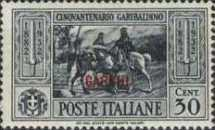 """[Italian Occupation- Italian Occupation Postage Stamps No. 360-369 Overprinted """"CARCHI"""", tyyppi L1]"""