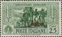"""[Italian Occupation- Italian Occupation Postage Stamps No. 360-369 Overprinted """"CARCHI"""", tyyppi M]"""
