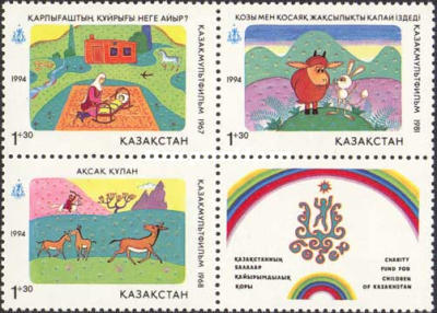 [Children's Fund - Kazakh Children's Films, Typ ]