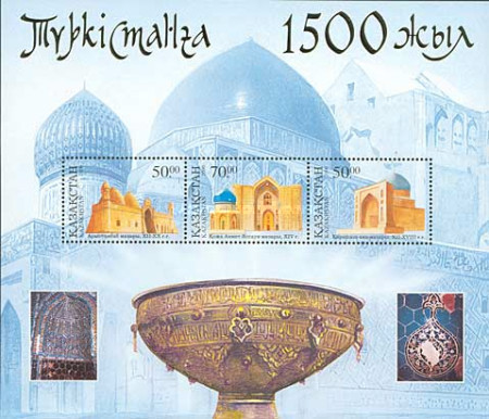 [The 1500th Anniversary of Town Turkestan, type ]