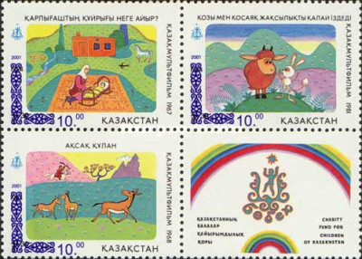 [Issues of 1994 Overprinted