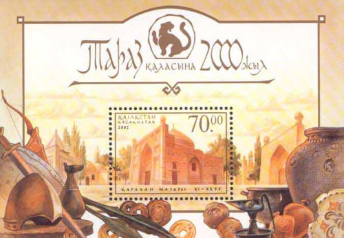[The 2000th Anniversary of Taraz, type ]