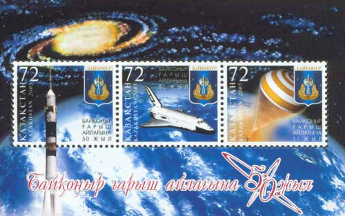 [The 50th Anniversary of Baikonur Cosmodrome, Typ ]