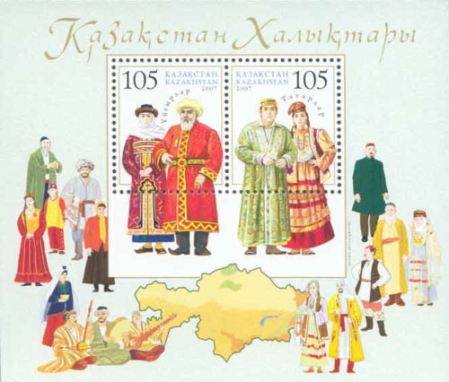 [Peoples of Kazakhstan, Typ ]