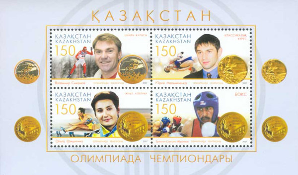 [Olympic Champions from Kazakhstan, type ]