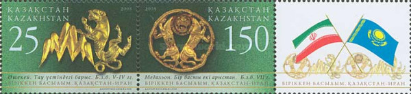 [Kazakhstan-Iran Joint Issue, Typ ]